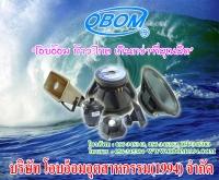บริษัท โอบอ้อม อุตสาหกรรม (1994) จำกัด  - obom1994.com
