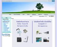 อัพ โอโซน เทคโนโลยี - upozonetechnology.com