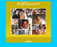 องค์การบริหารส่วนตำบลรางสาลี่ - rangsaly.com
