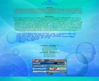 เว็บมาสเตอร์ออฟ - webmasteroff.com