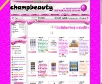 แชมป์บิวตี้ดอทคอม - champbeauty.com