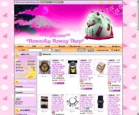 โฮเนสตี้โฮนีดอทคอม - honestyhoney.com