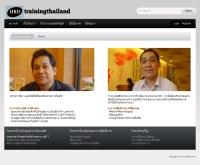 เอชอาร์ดีเทรนนิ่งไทยแลนด์ - hrd-trainingthailand.com