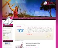 2Email Marketing - 2emailmarketing.com