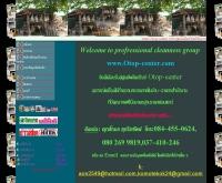 ศูนย์ผลิตภัณฑ์พื่นบ้าน เทศบาลตำบลโพธิ์งาม จังหวัดปราจีนบุรี  - otop-center.com