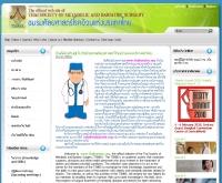 ชมรมศัลยศาสตร์โรคอ้วนแห่งประเทศไทย - thaibariatric.org