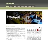 พร็อพเพอตี้ทูออล - property2all.com