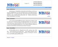 เอ็นบรอส - nbros.net