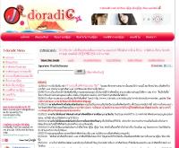 เจโดราดิก - j-doradic.com