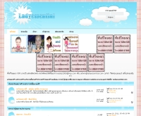 Ladyessential - ladyessential.com