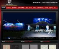 บริษัท เวิลด์ไวด์ แกรนิต แอนด์ เซรามิค จำกัด - wwgranite.com