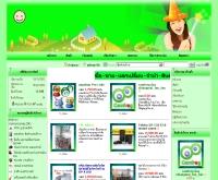 ซีเอ็ม ฟันฟัน ดอทคอม - cmfunfun.com