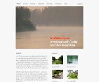 บ้านริมแม่น้ำน่าน - uttaradithome.com