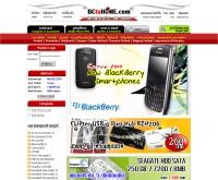 บริษัท บ้านคอมพิวเตอร์ เนตเวิร์ต จำกัด  - bctohome.com