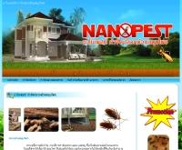 บริษัท พอลแอนด์ลีน  อิมปอร์ต เอ๊กซปอร์ต จำกัด - nanopest.com