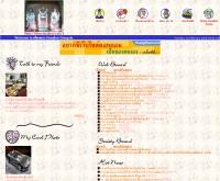 ฮวดหลีแบตตเตอรี่ - huadlee.net