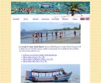 เกาะทะลุทัวร์  - kohtalutour.com