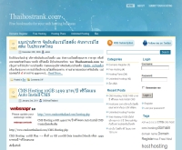 Thaihostrank.com - thaihostrank.com