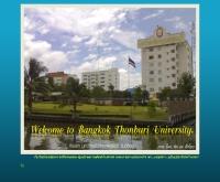ศิษย์เก่ามหาวิทยาลัยกรุงเทพธนบุรี - mkbkkthon.com
