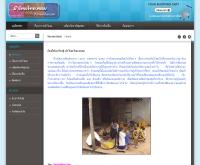 ผ้าไหมไทย - parmaithai.com