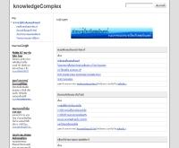 สาระน่ารู้เกี่ยวกับคอมพิวเตอร์ - sites.google.com/site/knowledgecomplex/