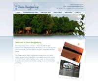 บ้านบางปะกง รีสอร์ท - baanbangpakong.com