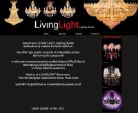 ร้านโคมไฟ ลิฟวิ่งไลท์ - lv-light.com/