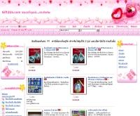 Gift2Us.com - gift2us.com