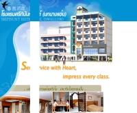 โรงแรม ศรีภินันท์ - sripinunt-hotel.com