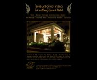 โรงแรมศรีอู่ทองแกรนด์  - sriuthonggrandhotel.com