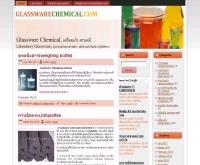 glassware chemicals.com - glasswarechemical.com