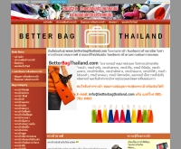 BetterBagThailand.com - betterbagthailand.com