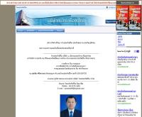 ไทยประกันชีวิต - thailife4u.siam2web.com/