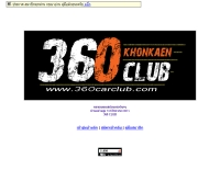 360carclub - 360carclub.com
