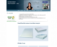 Kenko Shop - kenkomat.com