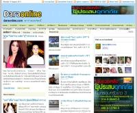 Daraonline.com - daraonline.com/