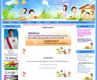 สำนักงานเขตพื้นที่การศึกษากระบี่ - krabiedu.net