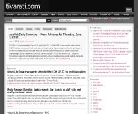 ทิวาราตรีดอทคอม  - tivarati.com