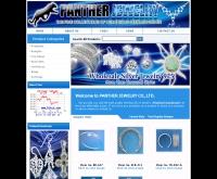 แพนเธอร์จิเวลลี่  - pantherjewelry.com