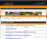 คอลัมเน็ต  - columnet.net