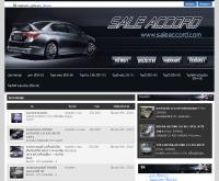 เซลแอคคอร์ด - saleaccord.com