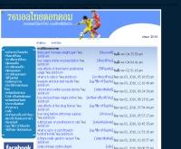 76บอลไทย - 76ballthai.com