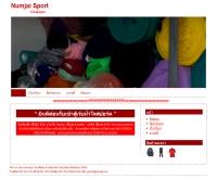 น้ำใจสปอร์ตน้ำใจสปอร์ต - numjaisport.com