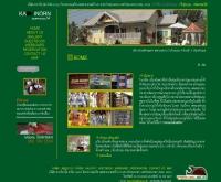 บ้านกวินท์อร - baankawinorn.com
