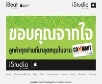 แมคคอมเซเว่น - maccomseven.com