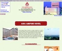 โรงแรม เอเซีย แอร์พอร์ต    - asiaairporthotel.com