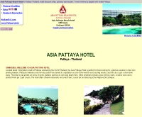 โรงแรม เอเซีย พัทยา  - asiapattaya.com