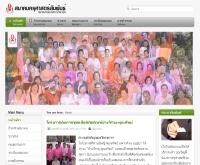 สมาคมครุศาสตร์สัมพันธ์  - educhula.com