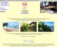 วรรณา เพลส อันดามัน ซันเซ็ท รีสอร์ท - AndamanSunsetResort.com