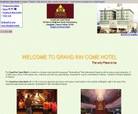 โรงแรม แกรนด์ อินคำ - grandinncomehotel.com